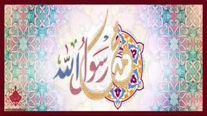 زیباترین پوسترهای حضرت محمد (ص)