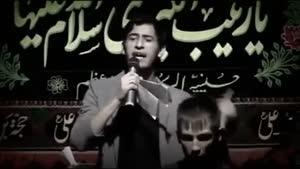 نوحه ی حضرت زینب - محمد رضایی و مهدی حسینی
