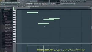 آموزش FL Studio قسمت ۷