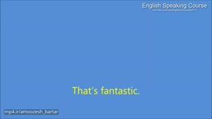 درس و مکالمه زبان انگلیسی