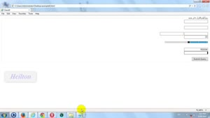 آموزش html قسمت ۳۵