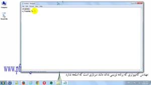 آموزش html قسمت ۱