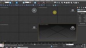 ۳Ds Max - آموزش برای رشته های معماری و عمران بخش ۵