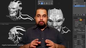 ۳Ds Max - آموزش برای رشته های معماری و عمران بخش ۶