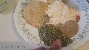 طرز تهیه پکوره و ماهی Recipe pakawra wa mahi