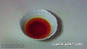 طرز تهیه خورشت قیمه بادمجان