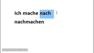 تقلید کردن به آلمانی؟