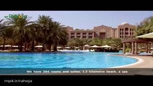 هتل کاخ امارات(Emirates Palace )