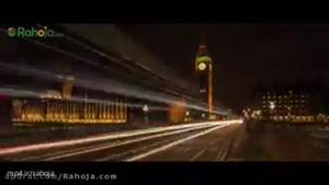 One Day in London ، یک روز در لندن