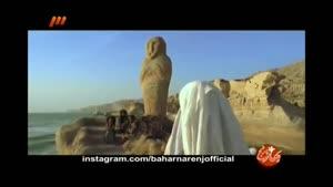 پارت چهاردهم برنامه بهارنارنج - ویژه تحویل سال ۹۴