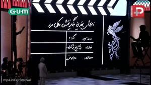 استرس بادیگارد جواد ظریف از حرکت آقای بازیگر سیمرغی/شبی که محسن تنابنده تا یک قدمی سکته رفت