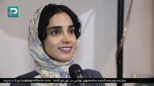 نشست خبری فیلم پربازیگر هایلایت در کاخ جشنواره پردیس ملت تهران