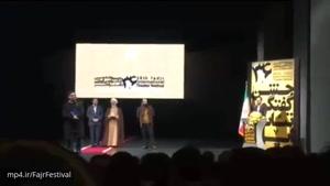 حاشیه های اختتامیه تئاتر فجر۳۶- اعتراض به توقیف نمايش روز عقيم حسين كيانى