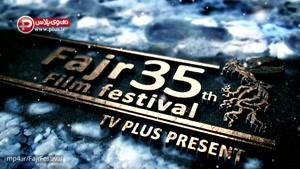 نیکی کریمی: یک سال برای این فیلم دنبال سرمایه بودم /نشست خبری آذر به تهیه کنندگی نیکی کریمی