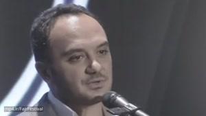 حاشیه های جنجالی روز افتتاحیه سی و ششمین جشنواره فیلم فجر۹۶