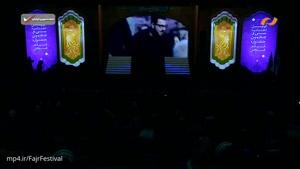 مراسم اختتامیه سی و ششمین دوره جشنواره فیلم فجر 96