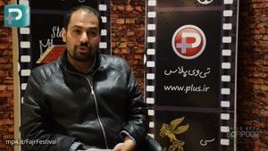 افشاگری خبرساز یک کارگردان از برندگان سیمرغ جشنواره