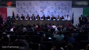 نشست خبری فیلم خجالت نکش در جشنواره فجر سی و شش