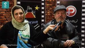 گفتگو با محسن قاضی مرادی و مهوش صبرکن در افتتاحیه جشنواره فیلم فجر
