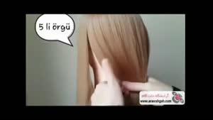 آموزش بافت مو ی حصیری