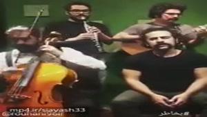 موزیک ویدئوی گروه پالت در حمایت از حسن روحانی