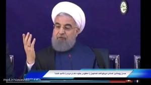 سخنان مهم حسن روحانی درباره توطئهی برخی خبرگزاریها