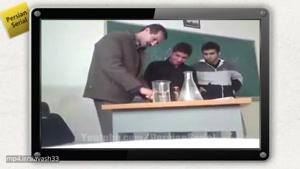 انفجار لوله آزمایش در هنگام کار آقای معلم