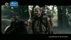 فیلم خارجی رابین هود و آن سوی جنگل شروود ۲۰۰۹ دوبله فارسی