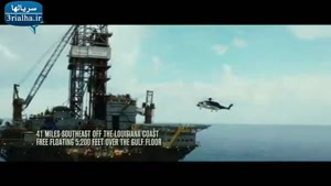فیلم خارجی دکل ۲۰۱۶ دوبله فارسی