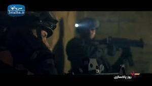 فیلم خارجی روز پاکسازی ۲۰۱۴ دوبله فارسی