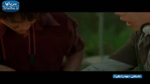 فیلم خارجی بچه را بگیر ۲۰۰۴ دوبله فارسی