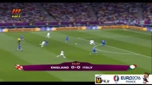 ایتالیا ۰-۰ انگلیس