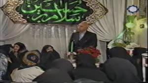 دکتر حسين الهي قمشه اي - شب قدر