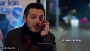 دانلود قسمت ۲۶ سریال اکیا با دوبله فارسی