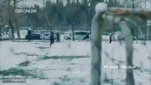 دانلود قسمت ۴۴ سریال اکیا با دوبله فارسی