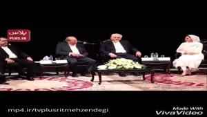 جمله غیرمنتظره سوپراستار زن سینمای ایران پیش چشمان جواد ظریف و علی نصیریان