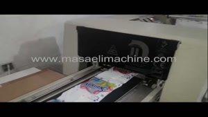 دستگاه بسته بندی اسکاچ | دستگاه بسته بندی افقی