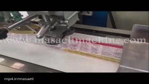 دستگاه بسته بندی نوشمک | مسائلی 03135723006