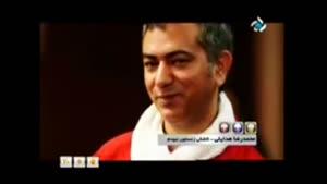 محمدرضا هدایتی-کاشکی زمستون نبودم