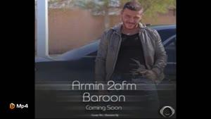 آهنگ بارون از آرمین ۲FM