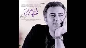 محمدرضا هدایتی - بریم زیر بارون