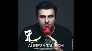 آهنگ سیاه از علیرضا طلیسچی