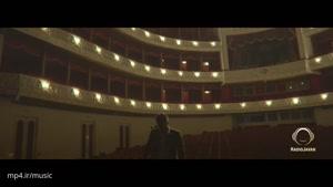 موزیک ویدئوی قاب عکس خالی از سیروان خسروی