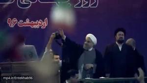 نسخه کامل و بدون سانسور مستند انتخاباتی روحانی/رئیسجمهور روحانی
