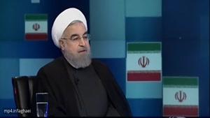 گفتگوی ویژه خبری با حضور حسن روحانی - انتخابات ریاست جمهوری ایران ۱۳۹۶ (۲)