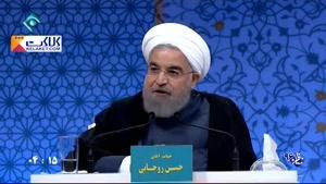 نطق پایانی روحانی در آخرین مناظره انتخاباتی !