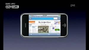 سیر تکامل iOS در Apple