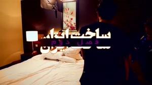 زمان پخش اولین قسمت سریال ساخت ایران 2