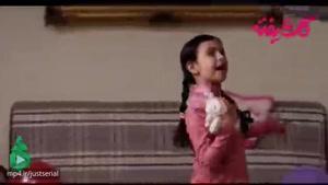 سکانس رقص محمد بحرانی و دخترش در قسمت دوم سریال گلشیفته