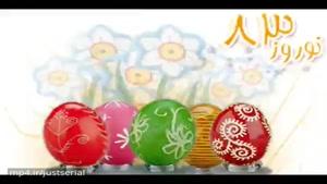 شاد باش عید نوروز 97